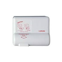 Sèche-mains électrique Applimo